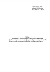 ustav-rtf-300x215-border1pix